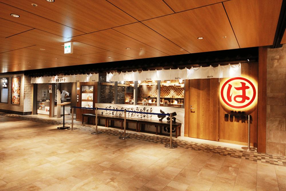 JR名古屋駅店